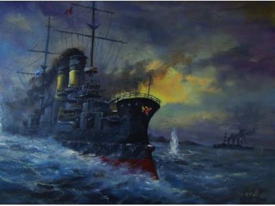 "Картина ""Цусима.Эскадренный броненосец ""Бородино"" в бою."""