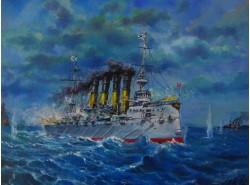 """Картина """"Бой крейсера """"Варяг"""" против 14 японских кораблей в корейской бухте Чемульпо""""."""