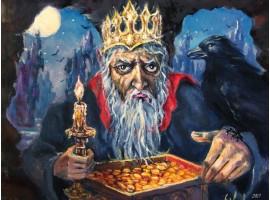 """Картина """"Кощей Бес Смертный над златом чахнет""""."""