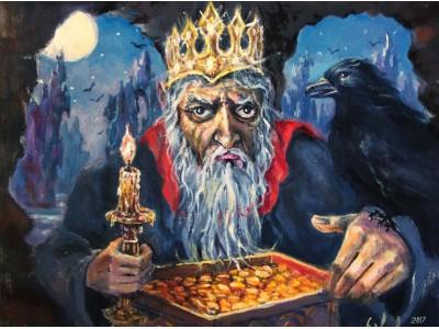 """Картина """"Кощей Бес Смертный над златом чахнет"""""""