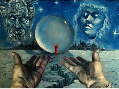 """Картина """"Магический шар"""""""
