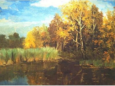 """Картина """"Осень пришла""""."""