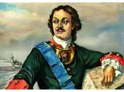 Портрет царя императора Петра Первого.
