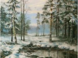 """Картина """"Первый снег""""."""